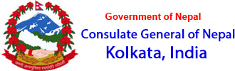 CONSULATE GENERAL OF NEPAL - KOLKATA, INDIA
